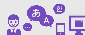 機械翻訳サービス|中国語・韓国...
